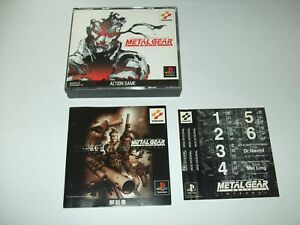 Metal Gear Solid Integral Sony PlayStation 1 NTSC-J PS1 KONAMI Japan import