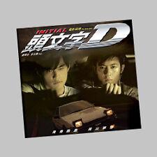 Jay Chou 周杰倫 Initial D The Movie Photobook 頭文字D電影寫真集