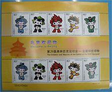 China stamp 2005-28 Mascots of Beijing 2008 Olympic Fuwa 2008奥运吉祥物 M/S MNH