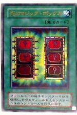 P4-05 / 3X MYSTIC BOX / NM / ULTRA RARE / OCG YUGIOH / WRONGWAY052