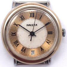 """Сharming Soviet RAKETA watch """"Golden Ring"""" Gold $ Silver dial *US SELLER* #903"""