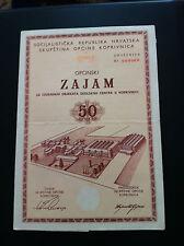 EXTRA RARRE-YUGOSLAVIA- CROATIA- 50 DINARA 1971 -Municipal loan !!!