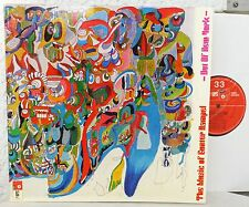 MPS  GUNTER HAMPEL - The Music Of Out Of New York    Lp  mint