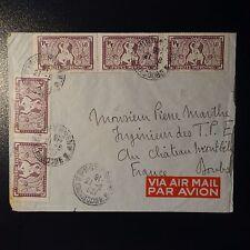 INDOCHINE LETTRE COVER CAD PHNOM PENH CAMBODGE 1951 POUR MONTBÉLIARD PAR AVION