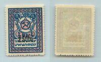 Armenia 🇦🇲 1922 SC 317 mint black . f7587