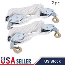 2Pc 2T Poly Rope Pulley Block & Tackle Hoist With Safety Snap Hook Lift Tool