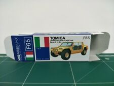 REPRODUCTION BOX for Tomica Blue Box No.F65 Lamborghini Cheetah