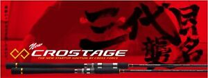 Major Craft Crostage Series Baitcast Rod CRX 732 H/B (1672)