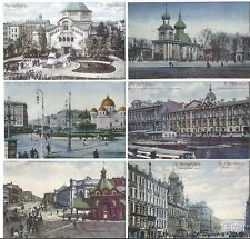 Lot of 10 Soviet Russian Pocket Calendars 1992 Lost Monuments of Architecture