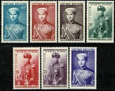 VIETNAM EMPIRE 1954 Prince BAO-LONG Série  YT n° 22 à 28 neufs ★★ Luxe /MNH (B)