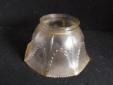 "A9001 Vintage Silver Glass Lamp Shade 4"" Fitter"