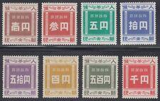 RYUKYU-JAPAN, 1952-54. Revenue R1-R8, Mint **