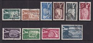 Yugoslavia Used Air Mail Stamps 1951