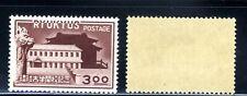 1951 RYUKYUS ISLANDS 🐉 UNIVERSITY ISSUE  SC#14  CV$45.00  🔥 MNH OG