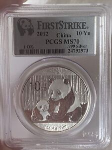 2012 China Silver Panda 10 Yuan certified First Strike graded MS 70 by PCGS-973