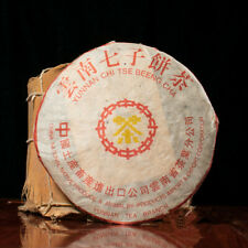 357g сделано в 1980 полиуретановый Er чай старые Пуэр Пуэр чай Юньнань полиуретановый-Эр черный полиуретановый Эр чай