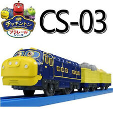 Brand New Takara Tomy Chuggington Plarail CS-03 Brewster Toy Electric Train
