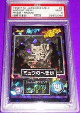Pokemon Ancient Mew  #3  1998  Meiji  Prism Foil Psa  9