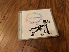 Vocaloid CD: The Raingazer's Song by 36g