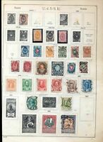 RUSSIA 1870s/1920s Imperf Perf M&U Collection(Appx 120 Items) ZZ1442