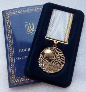 For servince to Ukraine God is one Ukrainian Patriotic Military medal