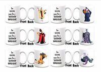 """I'M 100% SURE I'M A DISNEY BADDIE""  Printed Boxed White Mug ~ Multiple Choices"