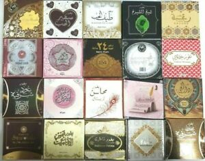 *YOU CHOOSE* ANY ARD AL ZAAFARAN HIGH QUALITY BAKHOOR INCENSE HOME FRAGRANCE