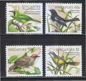 SINGAPORE 1998 BIRDS SERIES SONG BIRDS COMP. SET OF 4 STAMPS SC#834-837 IN MINT