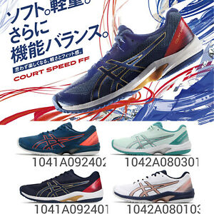 Asics Court FF Speed Flytefoam Men Women Tennis Shoes GEL Pick 1