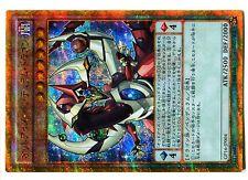 YUGIOH GOLD SECRET RARE N° GP16-JP004 Odd-Eyes Pendulum Dragon