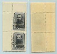 Russia USSR ☭ 1957 SC 1948 Z 1925 MNH vert pair . rta1037
