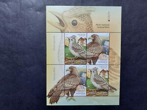 2019 - Romania -  National Birds , KB ,  MNH