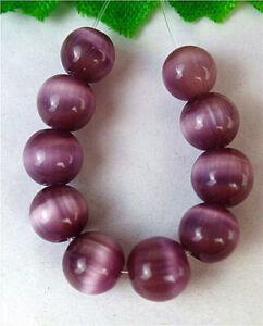 10Pcs 6mm Purple Cat Eye Gemstone Height Holes Ball Bead AP50691