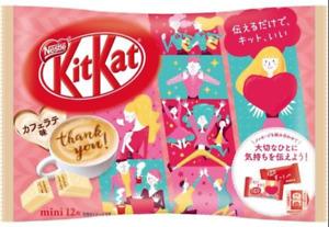 Japanese Kit-Kat  Cafe latté KitKat Chocolates 12 bars Japan NEW