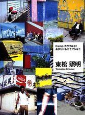 Camp - Shomei Tomatsu Photo Book