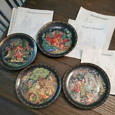 Russian Legends Limited Edition Plates Set 1st 4 plates 1st Ed. Great collection