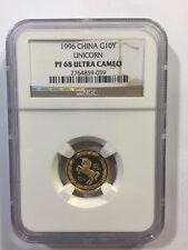 China 1996 1/10 oz Gold 10 Yuan Unicorn - NGC PF68UC