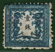 JAPAN Stamp Scott.6a 1s Blue DRAGON (1872) Wove Paper Unused Cat $675 ORANGE399