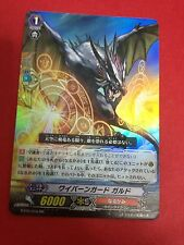 CARDFIGHT Vanguard Japanese BT09/016 RR Wyvern Guard, Guld