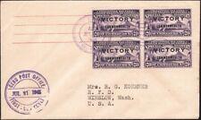 PHILIPPINES, 1945. Cover E10/E10a Block, Cebu - Winslow, Wa