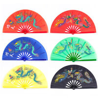 Kung Fu Dragon Folding Fan Tai Chi Training Martial Arts Taiji Dance Performance