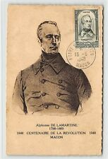 FRANCE MK 1948 LAMARTINE REVOLUTION MAXIMUMKARTE CARTE MAXIMUM CARD MC CM d9570