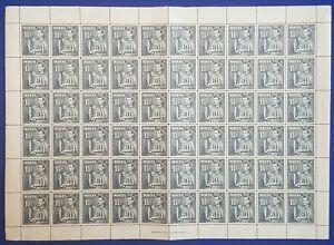 1938 Malta KGVI Definitive Black 1½d HYPOGEUM Sheet + ERROR / VARIETY SG220ba