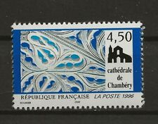 CATHEDRALE DE CHAMBERY      YT 3021         NEUF           1996