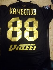 RUBIN KAZAN OFFICIAL ISSUE FOOTBALL SHIRT JERSEY #88 KAMBOLOV