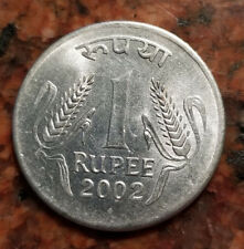 2002 INDIA 1 RUPEE COIN - HIGH GRADE - #2864
