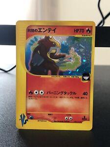 Pokemon Cards Japanese TCG Holo Rocket's Entei VS Series 095/141