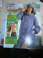 Revue tricot Laine : Votre  magazine tricot