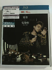HKPO x Hins Concert Live 港樂 x 張敬軒交響音樂會 (Blu-ray) Hins Cheung