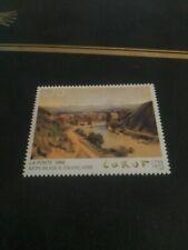 timbre francais annee 1996